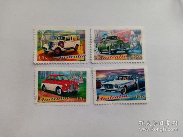 澳大利亚邮票 45C 经典汽车 轿车 1997年发行 一套四枚全