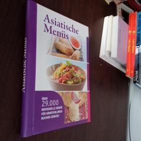 asiatische menus亚洲菜单【16开精装,卡片式,详见图片】