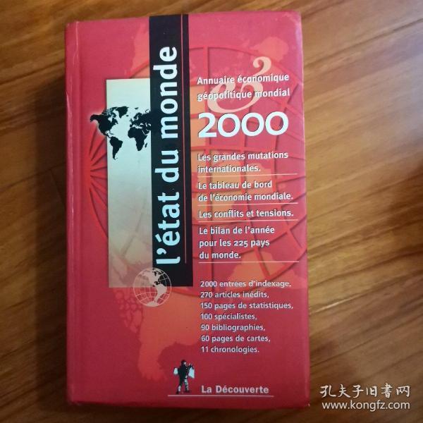 l'etat du monde 2000 : -annuaire economique geopilique mondial 2000 '