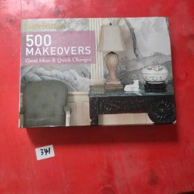 HouseBeautiful500Makeovers