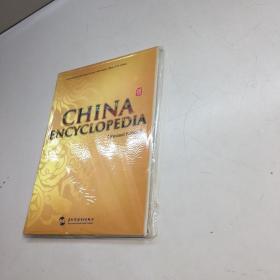 CHINAENCYCLOPEDIA
