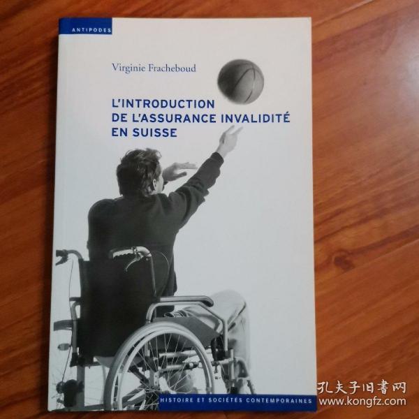 l' introduction de l' assurance invalidite en suisse