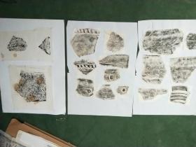 三版陶纹拓片