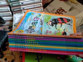 法布尔昆虫记 1-10册全(注音版)