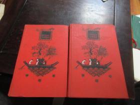 水浒传 精装32开外文版 布面精装烫花压花 古版画插图版 1955年初版少见