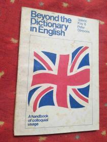 BEYOND THE DICTIONARY IN ENGLISH 英语词典外编