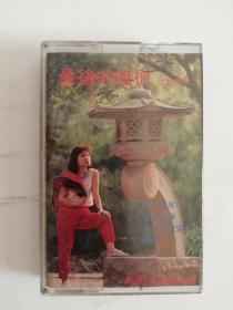 磁带----(最后的拥抱)江琴独唱0011
