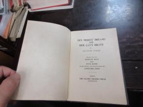 英译梦十夜(1933年,日英书林出版,稀少)