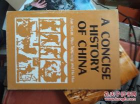 A CONCISE HISTORY OF CHINA(中国历史概要)