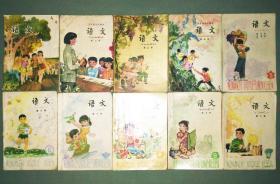 70后80年代90年代人教版原版怀旧老课本五年制小学课本语文全套10册合售,实物,品相好