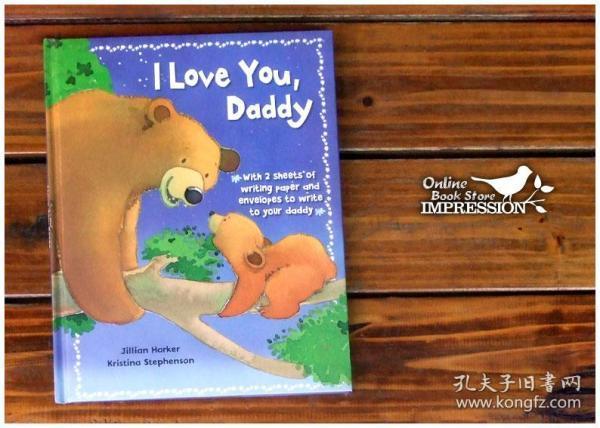 《I Love You, Daddy!》温馨亲子插画故事 - 爸爸我爱你
