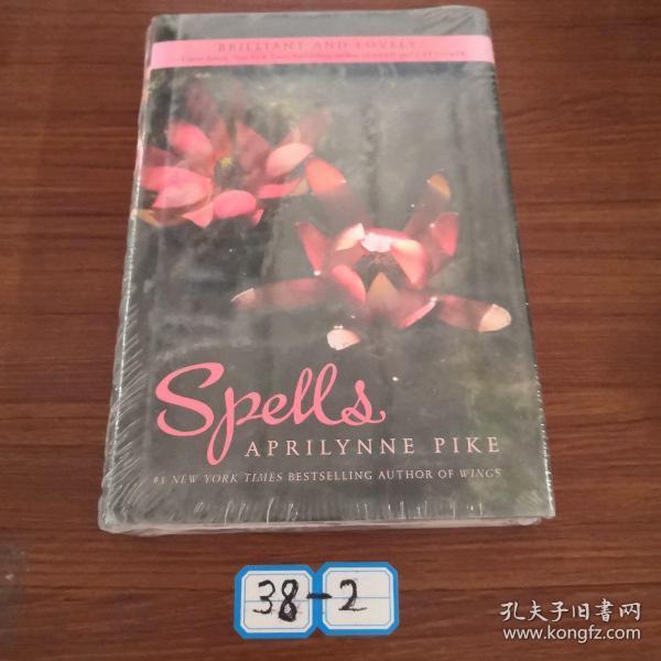 Spells (Wings)[符咒]
