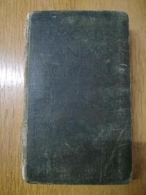 BLACKIE'S STANDARD DICTIONARY布莱基标准字典(民国时期英文原版书,布面硬精装,彩页插图如图)