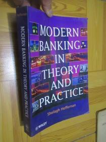 Modern Banking in Theory and Practice  (小16开)