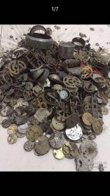 废铜价处理,民国解放初表件齿轮等一堆13斤左右,