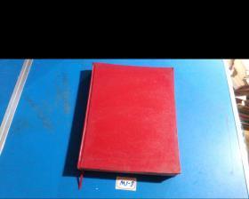 人民画报 2003年7--12 精装合订本;罗湖外语学校图书馆藏书