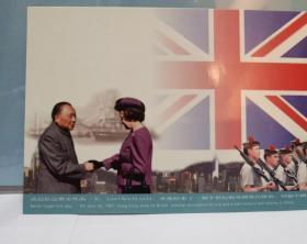 香港特别行政区发行的香港回归祖国明信片两张
