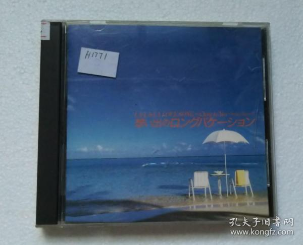 LA-LA-LA LOVE SONG~Close to YOU ri版拆封CD H1771