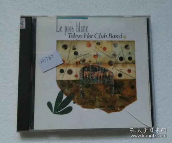 东京ホット倶楽部バンド/白い水玉 Le pois blanc Tokyo Hot  Club Band