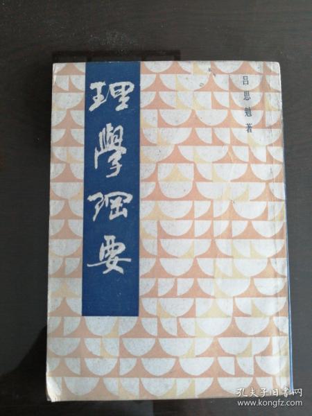 ��瀛�绾茶�