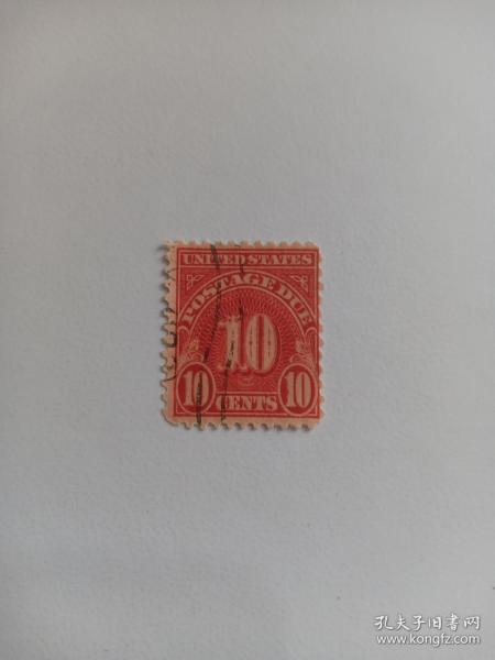 美國早期印花稅票 10c 雕刻版 數字稅票 極其罕見 1910年左右發行