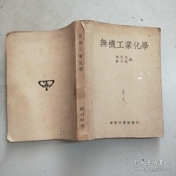 ���哄伐涓���瀛�锛�姘���38骞村�帮�