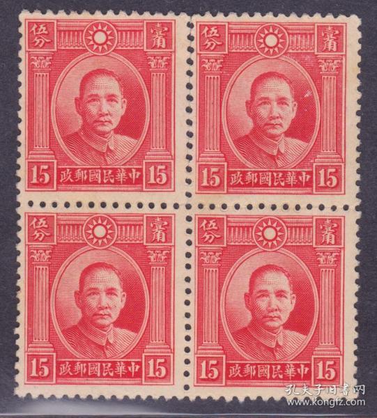 ��涓��界簿������淇���       1949骞村��姘��芥������绁� 姘���11浼�����瀛�������绾�15�����硅���