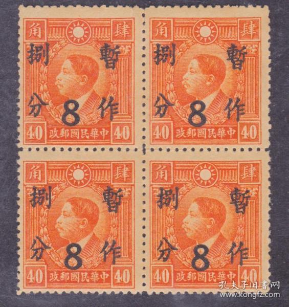 ��涓��界簿������淇���       1949骞村��姘��芥������绁� 姘���14 ��浣��瑰��8���板���硅���