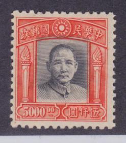 ��涓��界簿������淇���       1949骞村��姘��芥������绁� 姘���44浼������������惧����5000���般��