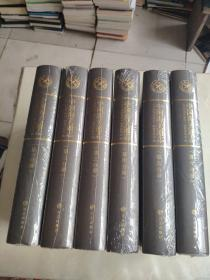 中国海关通志(全6册)