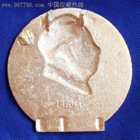 1969年:革命圣地大型文革毛章