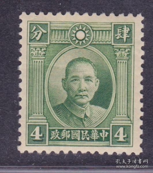 ��涓��界簿������淇���      1949骞村��姘��芥������绁� 姘���11 浼�����瀛�涓�灞卞������4���� ��