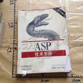 ASP��������---[ID:622787][%#391A5%#]