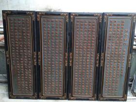 舊藏老漆器掛屏《朱子家訓》四條屏收藏擺件單個高1.22米寬42厘米