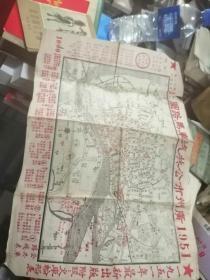 1951年广州市公共汽车马路图  1951年最新出版附设,火车轮船表
