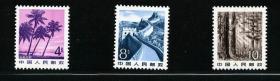普22(甲) 祖国风光普通邮票(磷光)