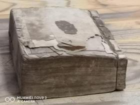 和刻 寸珍本《康熙字典》一册全