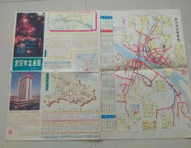 91版武汉市交通图
