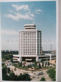 改革开放初期影展照片——鸢飞大酒店——新落成的潍坊第一座高层建筑——高清晰度照片