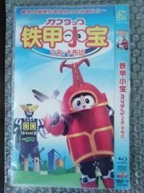 铁甲小宝 卡布达 DVD 双碟装  成色如图 二手商品 售出不退不换