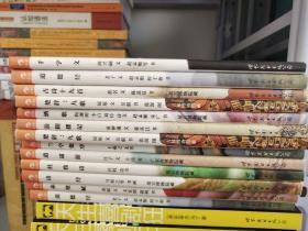 名家大手笔---经典新阅读【13册合售】