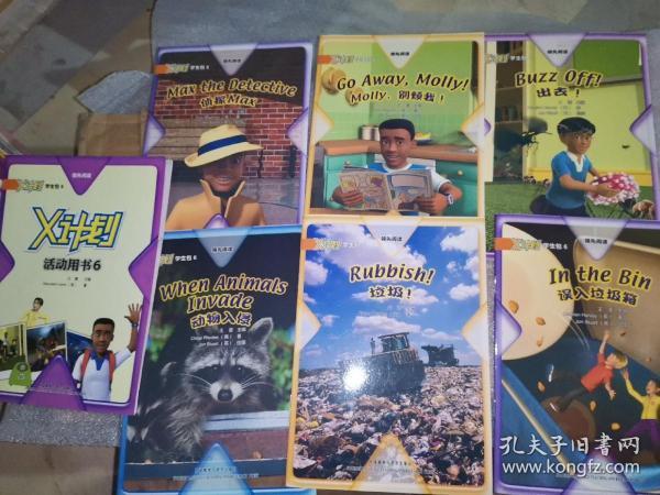 领先阅读.X计划(学生包6)第六级  全六册+活动用书 附光盘一张