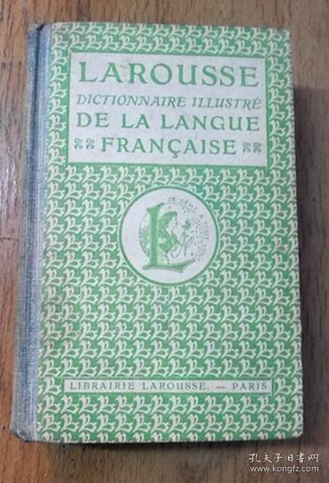 LAROUSSE DE LA LANGUE FRANCAISE 拉鲁斯法语辞典(1931年法语原版书,布面书脊硬精装,948页,大量插图)