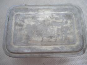 文革东方红饭盒
