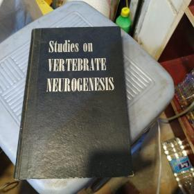 脊椎动物神经发生研究(英文版)