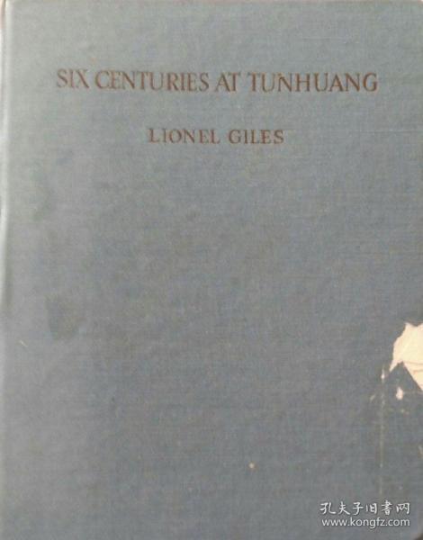【精装英文原版】1944年初版 翟林奈著《敦煌的六个世纪:大英博物馆馆藏斯坦因敦煌藏品》 Six Centuries at Tunhuang 插图丰富