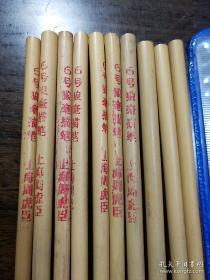 老毛笔 【上海周虎臣】6号狼毫描笔10支(出锋1.5cm)