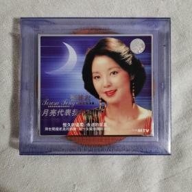 邓丽君 月亮代表我的心 1VCD