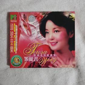 邓丽君 歌韵柔情经典集 1CD