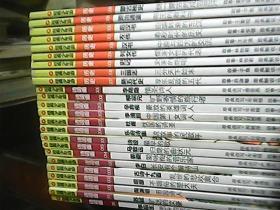 经典少年游:诗词曲15册全+历史9册全 (合售)